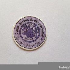 Reproducciones billetes y monedas: SELLO MONEDA . Lote 88757252