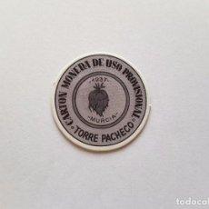 Reproducciones billetes y monedas: SELLO MONEDA . Lote 88757312