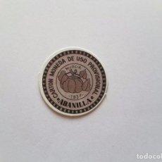 Reproducciones billetes y monedas: SELLO MONEDA . Lote 88757472
