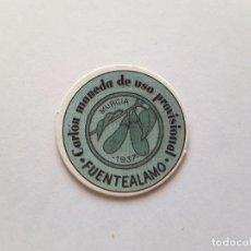 Reproducciones billetes y monedas: SELLO MONEDA . Lote 88757576
