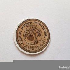 Reproducciones billetes y monedas: SELLO MONEDA . Lote 88758092