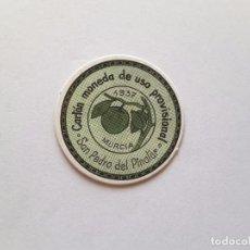 Reproducciones billetes y monedas: SELLO MONEDA . Lote 88758592