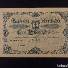 Reproducciones billetes y monedas: FACSIMIL DE 100 REALES DE VELLÓN BANCO DE BILBAO 18... Lote 90346766