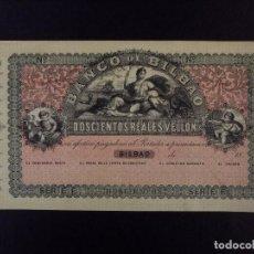 Reproducciones billetes y monedas: FACSIMIL DE 200 REALES DE VELLÓN BANCO DE BILBAO SOBRE 18.... Lote 90346358