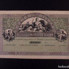 Reproducciones billetes y monedas: FACSIMIL DE 500 REALES DE VELLÓN BANCO DE BILBAO SOBRE 18... Lote 90346578
