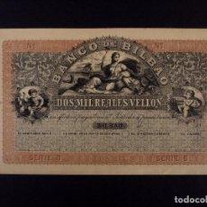 Reproducciones billetes y monedas: FACSIMIL DE 2000 REALES DE VELLÓN BANCO DE BILBAO 18... Lote 90346936