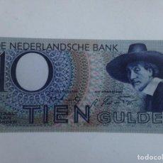 Reproducciones billetes y monedas: BILLETE HOLANDA. 10 GULDEN. 1943. AMSTERDAM. II GUERRA MUNDIAL. RÉPLICA. SIN CIRCULAR. Lote 221739573