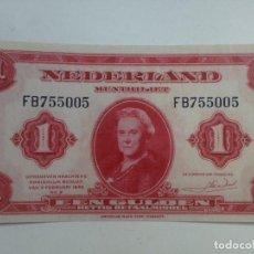 Reproducciones billetes y monedas: BILLETE HOLANDA. 1 GULDEN. 1943. AMSTERDAM. II GUERRA MUNDIAL. RÉPLICA. SIN CIRCULAR. Lote 277739218
