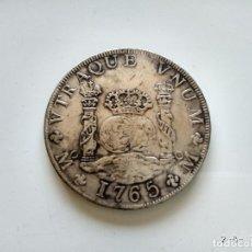 Reproducciones billetes y monedas: PRECIOSA REPRODUCCIÓN MONEDA DE PLATA 8 REALES CARLOS III 1765 VTRAQUE VNUM . Lote 100005006