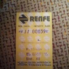 Reproducciones billetes y monedas: BILLETE TREN RENFE IDA ATOCHA - EL ESCORIAL FEBRERO 1974. Lote 95245863