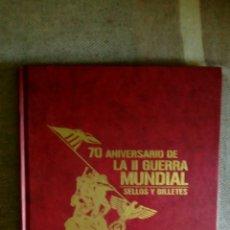 Reproducciones billetes y monedas: ÁLBUM 70 ANIVERSARIO DE LA II GUERRA MUNDIAL. Lote 95424010