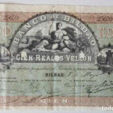 Reproducciones billetes y monedas: FACSIMIL DE BILLETE DE 100 REALES DE VELLÓN, BILBAO 8 DE MAYO DE 1873. Lote 110333420