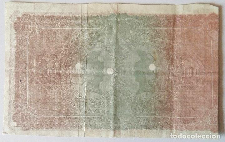 Reproducciones billetes y monedas: Facsimil de Billete de 100 reales de vellón, Bilbao 8 de mayo de 1873 - Foto 2 - 110333420