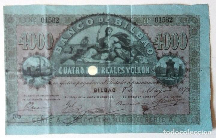 FACSIMIL DE BILLETE DE 4000 REALES DE VELLÓN, BILBAO 8 DE MAYO DE 1873 (Numismática - Reproducciones)