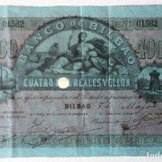 Reproducciones billetes y monedas: FACSIMIL DE BILLETE DE 4000 REALES DE VELLÓN, BILBAO 8 DE MAYO DE 1873. Lote 98223148