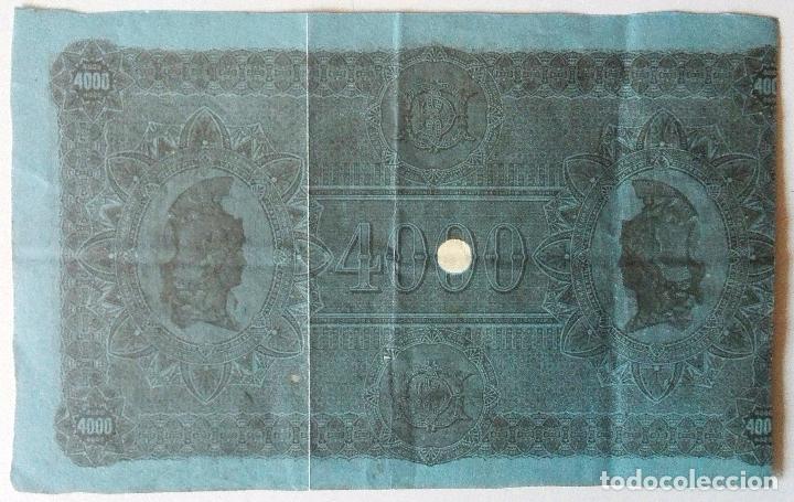 Reproducciones billetes y monedas: Facsimil de billete de 4000 reales de vellón, Bilbao 8 de mayo de 1873 - Foto 2 - 98223148