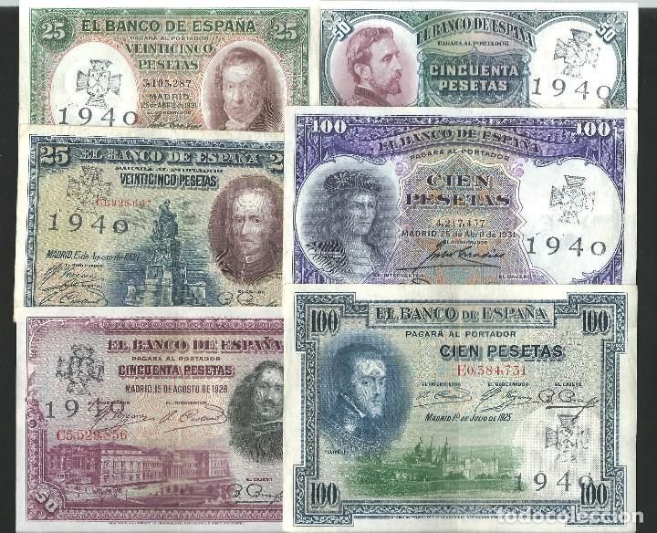 LOTE 6 BILLETES ESTADO ESPAÑOL RESELLO CRUZ DE SAN HERMENEGILDO FALANGE REF 3298 (Numismática - Reproducciones)
