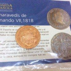 Reproducciones billetes y monedas: 8 MARAVEDIS DE FERNANDO VII, 1818. EL MUNDO . Lote 97518123