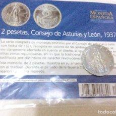 Reproducciones billetes y monedas: 2 PESETAS, CONSEJO DE ASTURIAS Y LEÓN, 1937. EL MUNDO . Lote 97521035