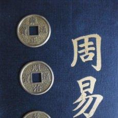 Reproducciones billetes y monedas: 3 MONEDAS CHINAS PARA HACER LA LECTURA DEL I CHING. HEXAGRAMAS, TIRAR EL ICHING, YIN YANG. Lote 98211595