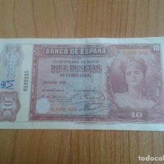 Reproducciones billetes y monedas: BILLETE 10 PESETAS -- ESPAÑA 1935 - FACSIMIL - REAL CASA DE LA MONEDA CON - Nº DE SERIE. Lote 98477611