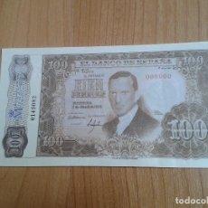 Reproducciones billetes y monedas: BILLETE 100 PESETAS - ESPAÑA 1935 - FACSIMIL - REAL CASA DE LA MONEDA - CON Nº DE SERIE. Lote 98478051
