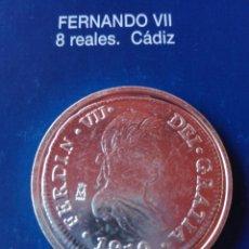 Reproducciones billetes y monedas: MONEDA FERNANDO VII 8 REALES 1812 CÁDIZ. REPRODUCCIÓN. Lote 98694491