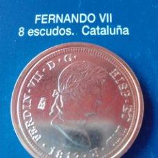Reproducciones billetes y monedas: MONEDA FERNANDO VII 8 ESCUDOS 1813. REPRODUCCIÓN. Lote 98694787