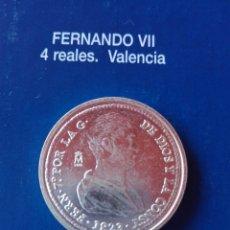 Reproducciones billetes y monedas: MONEDA FERNANDO VII 4 REALES 1823 VALENCIA. REPRODUCCIÓN. Lote 98695040