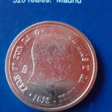 Reproducciones billetes y monedas: MONEDA FERNANDO VII 320 REALES 1823. REPRODUCCIÓN. Lote 98695162