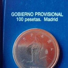 Reproducciones billetes y monedas: MONEDA GOBIERNO PROVISIONAL 100 PESETAS 1870. REPRODUCCIÓN. Lote 98695632