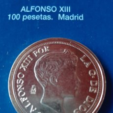 Reproducciones billetes y monedas: MONEDA ALFONSO XIII 100 PESETAS 1897. REPRODUCCIÓN. Lote 98701386