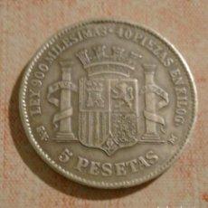 Reproducciones billetes y monedas: MONEDA 5 PESETAS AÑO 1869 - REPRODUCCIÓN / FALSIFICACIÓN EN PLATA. Lote 98716183