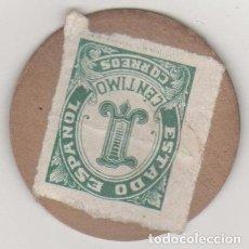 Reproducciones billetes y monedas: CARTÓN MONEDA DE USO PROVISIONAL ESCUDO REPÚBLICA ESPAÑOLA SELLO 1 CÉNTIMO REPRODUCCIÓN. Lote 98734558