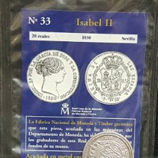 Reproducciones billetes y monedas: MONEDA DEL REAL A LA PESETA N33 ISABEL II 20 REALES. Lote 99321824