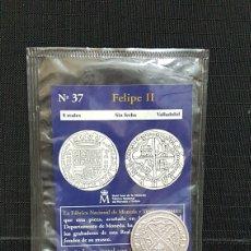Reproducciones billetes y monedas: MONEDA DEL REAL A LA PESETA N37 FELIPE II 8 REALES. Lote 99321882