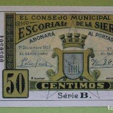 Reproducciones billetes y monedas: REPRODUCCIÓN BILLETE 50 CTS. - CONSEJO MUNICIPAL DE EL ESCORIAL DE LA SIERRA. Lote 100321523
