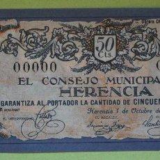 Reproducciones billetes y monedas: REPRODUCCIÓN BILLETE 50 CTS. - CONSEJO MUNICIPAL DE HERENCIA. Lote 100321631