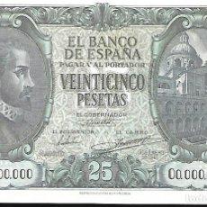 Reproducciones billetes y monedas: BILLETE DE 25 PESETAS DE 1940 REPRODUCCION . Lote 102182119