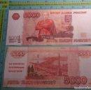 Reproducciones billetes y monedas: REPRODUCCIÓN BILLETE FACSÍMIL DE RUSIA. 5000 RUBLOS. VLADIMIR PUTIN SUPERMAN. POLÍTICO. Lote 160964361