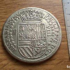 Reproducciones billetes y monedas: 8 REALES DE PLATA DE 1586. RÉPLICA EN PLATA A TAMAÑO REAL. Lote 102794491