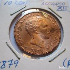 Reproducciones billetes y monedas: MONEDA DE 10 CÉNTIMOS DE ALFONSO XII DE 1979 SC MAGNIFICA REPRODUCCIÓN. Lote 102841971