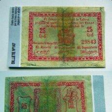 Reproducciones billetes y monedas: BILLETE FASCIMIL 25 CENTIMOS EL CONSEJO MUNICIPAL DE TOTANA 1937. Lote 103063311