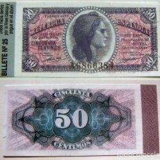 Reproducciones billetes y monedas: BILLETE FASCIMIL 50 CENTIMOS REPUBLICA ESPAÑOLA 1937. Lote 103068011