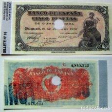 Reproducciones billetes y monedas: BILLETE FASCIMIL 5 PESETAS BURGOS 1937. Lote 103135051