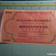 Reproducciones billetes y monedas: BILLETE FACSÍMIL DE ESPAÑA. Nº 28. 500 PESETAS BURGOS 20 MAYO 1938. DIARIO OPINIÓN. Lote 103345303