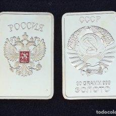 Reproducciones billetes y monedas: LINGOTE RUSIA Y LA GUERRA FRÍA . Lote 103624547
