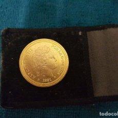 Reproducciones billetes y monedas: REPRODUCCIÓN DE LA FABRICA DE MONEDA Y TIMBRE DE ALFONSO XIII #. Lote 104068071
