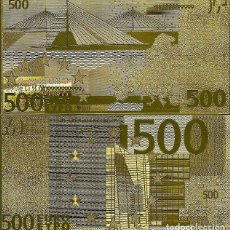 Reproducciones billetes y monedas: LOTE TODOS BILLETES DE EURO EN ORO 24 K - SOLO DECORACIÓN NO PARA PAGAR - VISITA MIS OTROS LOTES. Lote 121764602