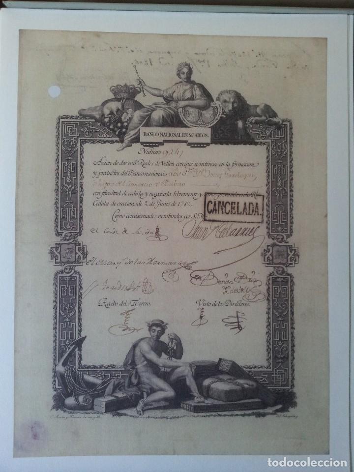 Reproducciones billetes y monedas: TITULOS DE EPOCA, LA BANCA EN ESPAÑA - 125 ANIVERSARIO 1881/2006, BANCO SABADELL - Foto 2 - 106097759
